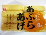 oil_p02