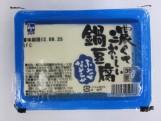 濃くておいしい鍋豆腐