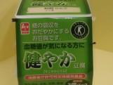 健やか豆腐2