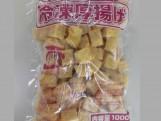 冷凍厚揚げ(国産)